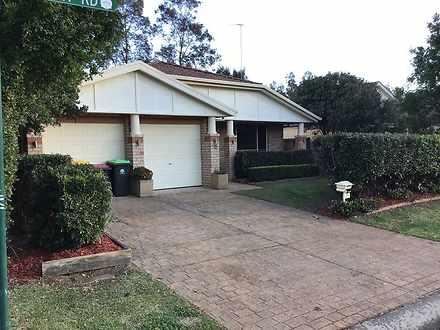 15 Exbury Road, Kellyville 2155, NSW House Photo