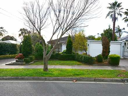 17 Canopus Drive, Doncaster East 3109, VIC House Photo