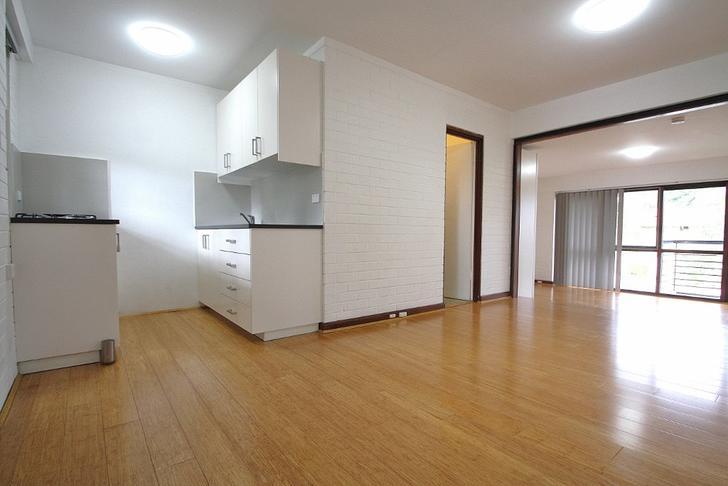 108/14 Mcnamara Way, Cottesloe 6011, WA Apartment Photo