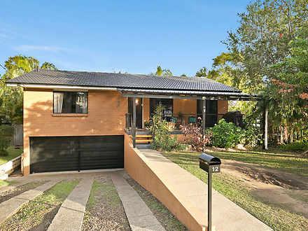 12 Cambridge Drive, Alexandra Hills 4161, QLD House Photo