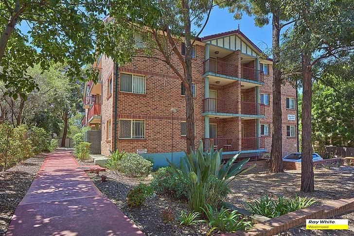 8/5-7 Priddle Street, Westmead 2145, NSW Unit Photo