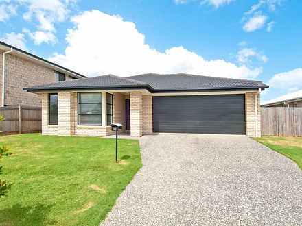 56 South Quarter Drive, Loganlea 4131, QLD House Photo