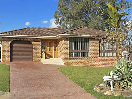 18 Opal Place, Bossley Park 2176, NSW House Photo