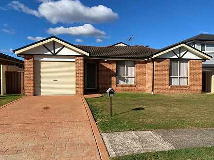 104 Sunflower Drive, Claremont Meadows 2747, NSW House Photo