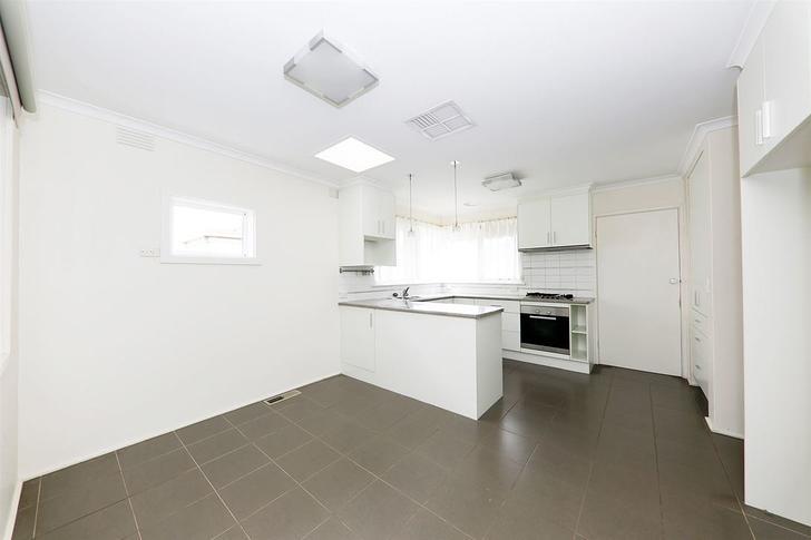 12 Brighton Street, Glen Waverley 3150, VIC House Photo