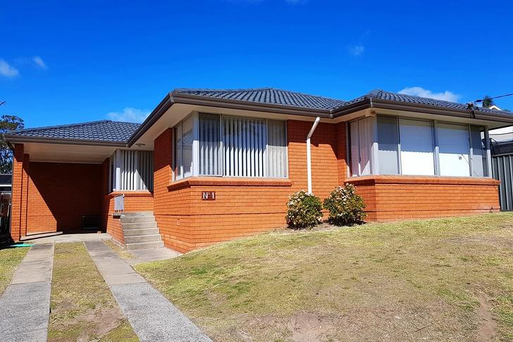 1 Andromeda Crescent, Engadine 2233, NSW House Photo
