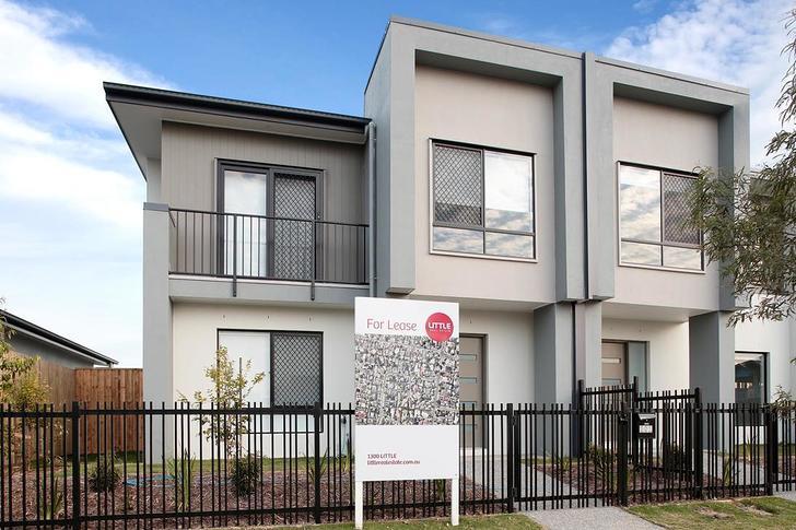 181 Barrams Road, South Ripley 4306, QLD House Photo