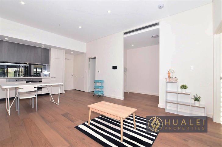 112/16A Gadigal Avenue, Zetland 2017, NSW Apartment Photo