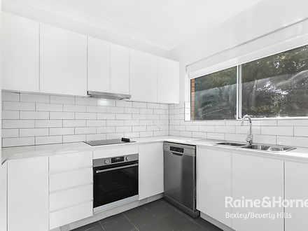 1/25-27 Subway Road, Rockdale 2216, NSW Apartment Photo