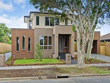 1/9 Gipps Avenue, Mordialloc 3195, VIC Townhouse Photo