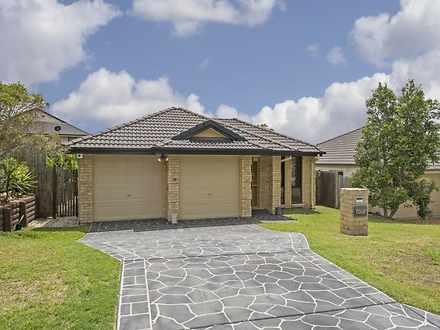 4 Worth Court, Upper Coomera 4209, QLD House Photo