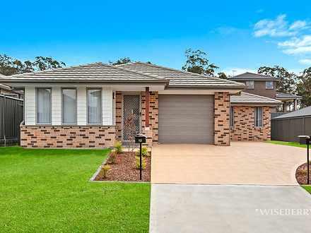 12 Addison Avenue, Woongarrah 2259, NSW House Photo