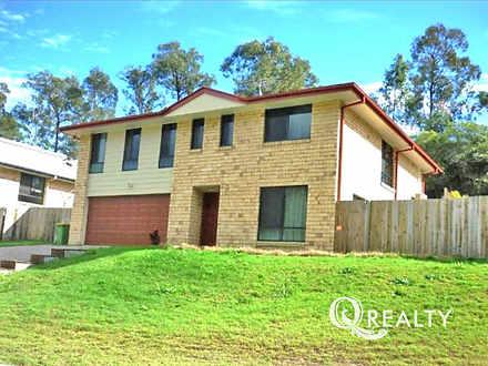 11 Redgum Court, Bellbird Park 4300, QLD House Photo
