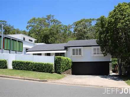 14 Verbena Street, Mount Gravatt 4122, QLD House Photo