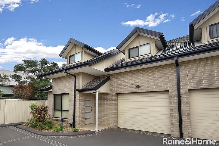 5/51 Australia Street, St Marys 2760, NSW Townhouse Photo
