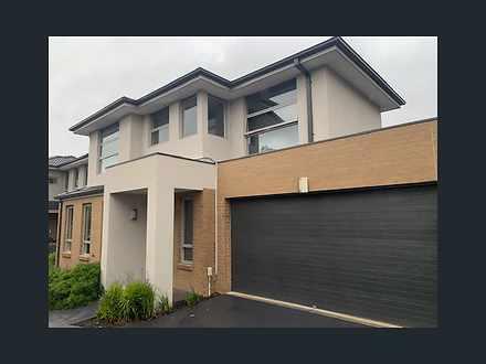 12 Misha Boulevard, Endeavour Hills 3802, VIC House Photo