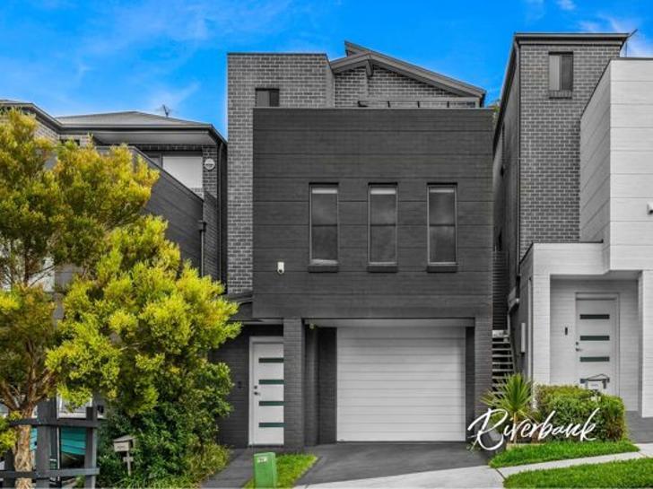 23 Burriang Way, Pemulwuy 2145, NSW House Photo