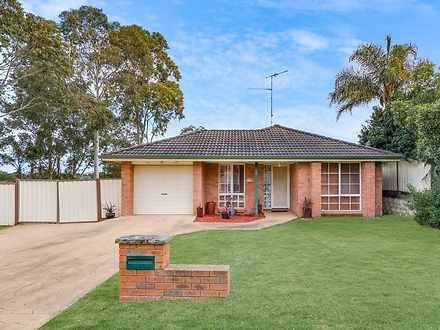 1 Garling Place, Currans Hill 2567, NSW House Photo