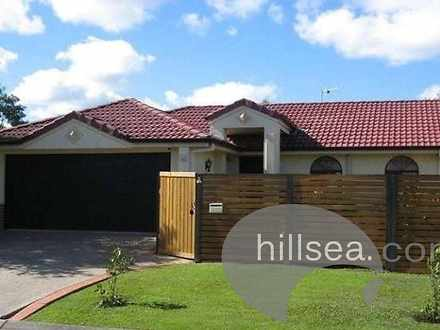 8 Musk Avenue, Upper Coomera 4209, QLD House Photo