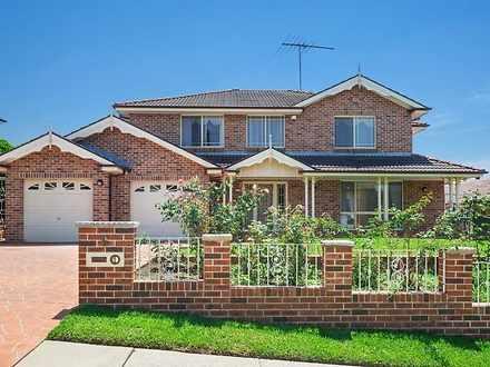 6 Everitt Crescent, Minchinbury 2770, NSW House Photo