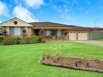 4 Jerilderie Avenue, Kellyville 2155, NSW House Photo
