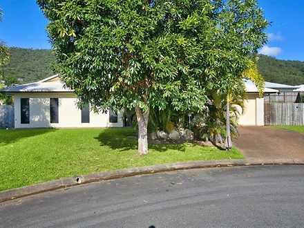 7 Bonner Street, Gordonvale 4865, QLD House Photo