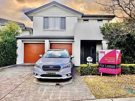 8 Regency Drive, Harrington Park 2567, NSW House Photo