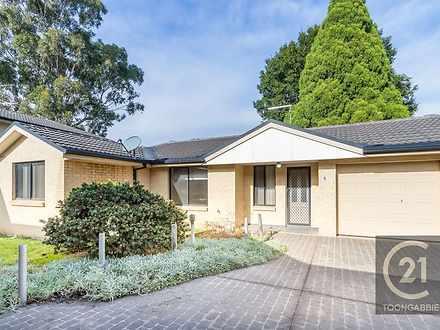 6/6 Dallas Place, Toongabbie 2146, NSW Villa Photo