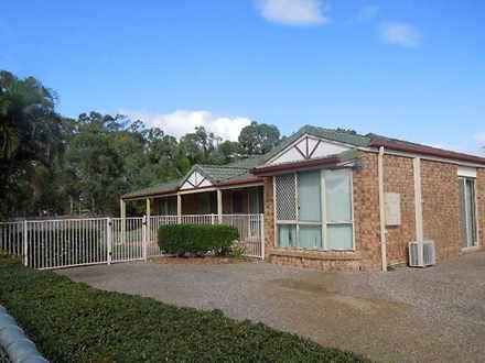 4 Condamine Place, Loganlea 4131, QLD House Photo