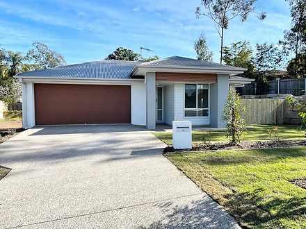 1 Highfield Drive, Bellbird Park 4300, QLD House Photo