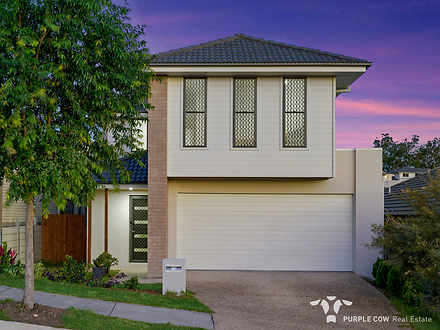 20 Daydream Crescent, Springfield Lakes 4300, QLD House Photo