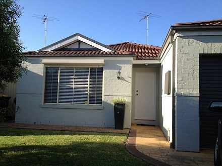 50 Manorhouse Boulevard, Quakers Hill 2763, NSW House Photo