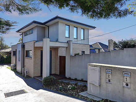 1/737 South Road, Bentleigh East 3165, VIC House Photo