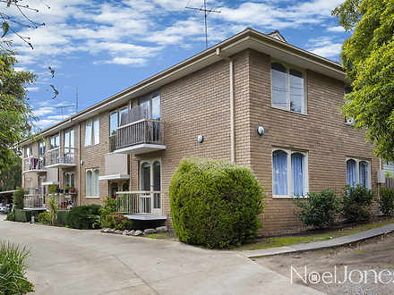 1/5 Firth Street, Doncaster 3108, VIC Unit Photo
