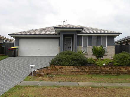 17 Connemara Street, Wadalba 2259, NSW House Photo