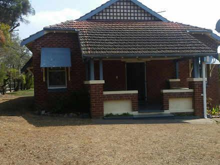 50 Tamworth Street, Abermain 2326, NSW House Photo