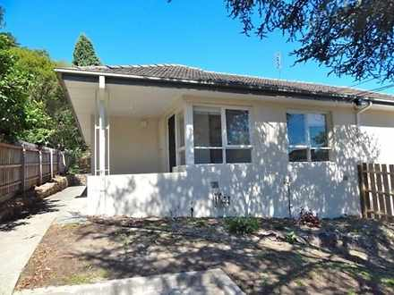 42A Walker Street, Doncaster 3108, VIC House Photo