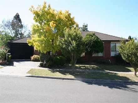 21 Erskine Drive, Rowville 3178, VIC House Photo