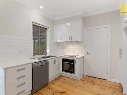 14 Coolah Terrace, Marion 5043, SA House Photo