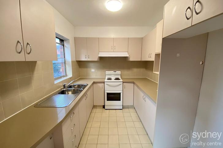 4/19 Jauncey Place, Hillsdale 2036, NSW Unit Photo