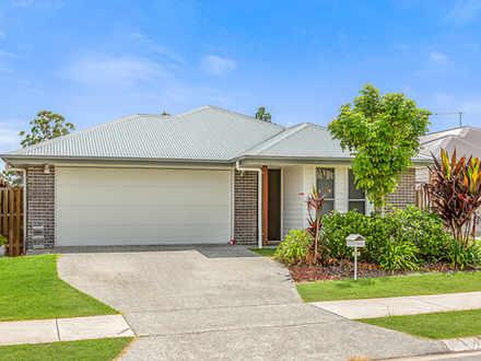 17 Rory Street, Logan Reserve 4133, QLD House Photo