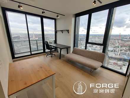 2606/65 Dudley Street, West Melbourne 3003, VIC Apartment Photo