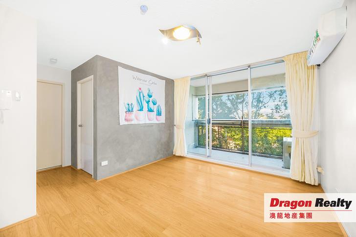 5H/15 Campbell  Street, Parramatta 2150, NSW Apartment Photo