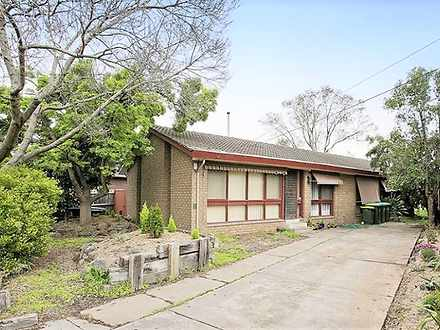 210 Heaths Road, Hoppers Crossing 3029, VIC House Photo