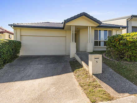5 Viewpoint Drive, The Summit, Springfield Lakes 4300, QLD House Photo