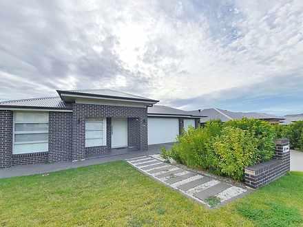 72 Arnold Avenue, Kellyville 2155, NSW House Photo