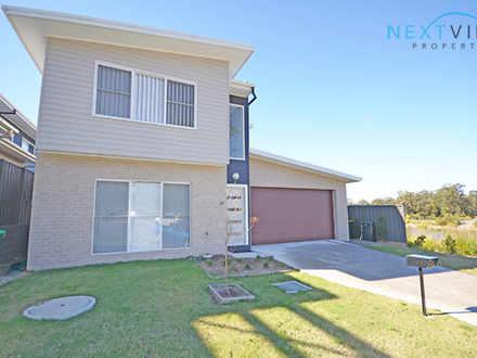 25 Orelia Close, Cameron Park 2285, NSW House Photo