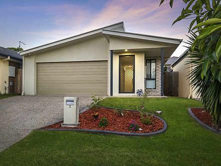 3 Graham Street, Pimpama 4209, QLD House Photo