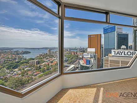 74/171 Walker Street, North Sydney 2060, NSW Apartment Photo