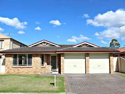 53 Kestrel Avenue, Hinchinbrook 2168, NSW House Photo